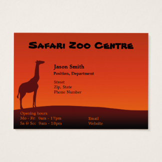 African Safari Silhouette - Business Card