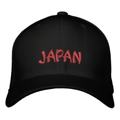 Africankoko Custom Collection(Japan Relief) Embroidered Hat