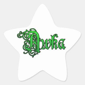 Africankoko Custom,southeastern, Nigeria Star Sticker