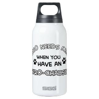 Afro Chausie cat breed designs SIGG Thermo 0.3L Insulated Bottle