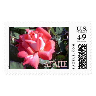 AGAPE-Love Postage Stamps