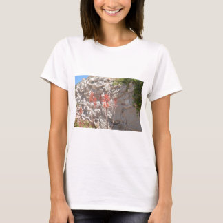 Agave Bloom. T-Shirt
