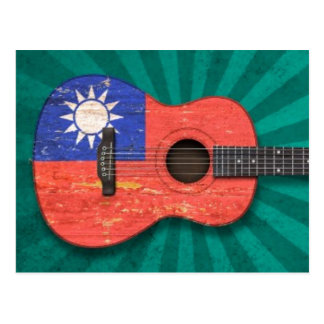 Aged and Worn Taiwanese Flag Acoustic Guitar, teal Postcard