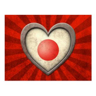 Aged Japanese Flag Heart with Light Rays Postcard