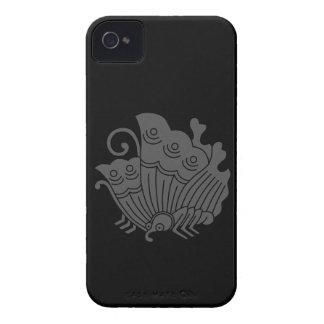 Agehacho (DG) iPhone 4 Cover