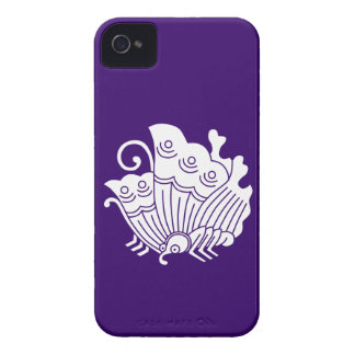 Agehacho (W) iPhone 4 Cover