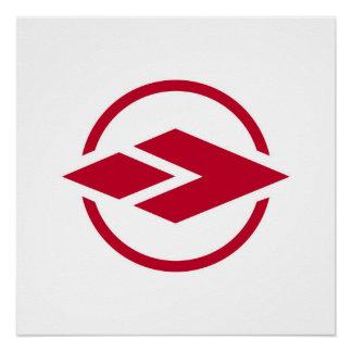 Ageo city flag Saitama prefecture japan symbol Poster