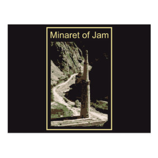 Aghanistan Minaret Of Jam Postcard