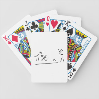 agility dog haven dog bicycle playing cards