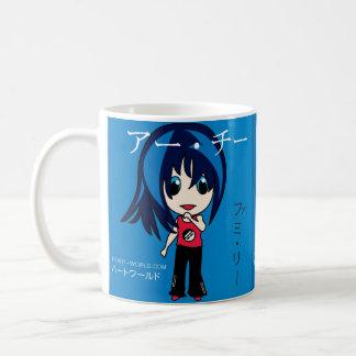 Ah Cy Li sulk Coffee Mug