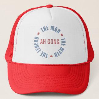 Ah Gong Man Myth Legend Customizable Trucker Hat