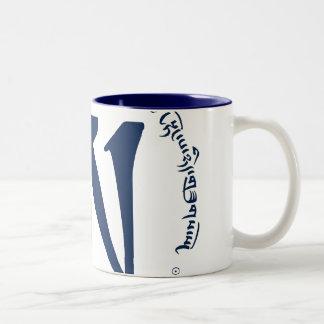 AH - Heart Sutra Mug