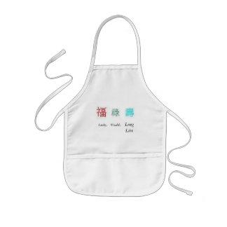 ahappyday kids' apron