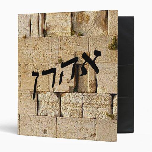 "Aharon, Ahron, Aaron - HaKotel (pared occidental) Carpeta 1"""