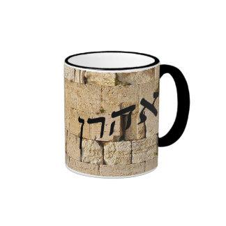 Aharon, Ahron, Aaron - HaKotel (pared occidental) Taza De Dos Colores