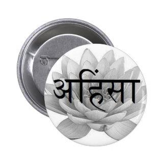 Ahimsa Lotus Flower 2 Inch Round Button