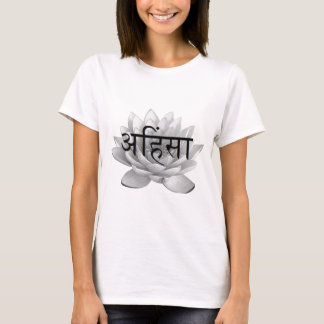 Ahimsa Lotus Flower T-Shirt