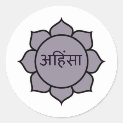 ahimsa (lotus).jpg classic round sticker