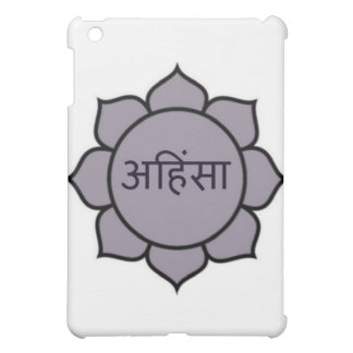 ahimsa (lotus).jpg iPad mini covers