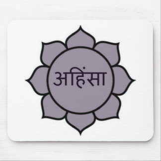 ahimsa (lotus).jpg mouse pad