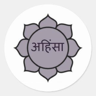 ahimsa (lotus).jpg sticker