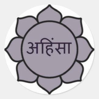ahimsa (lotus).jpg stickers