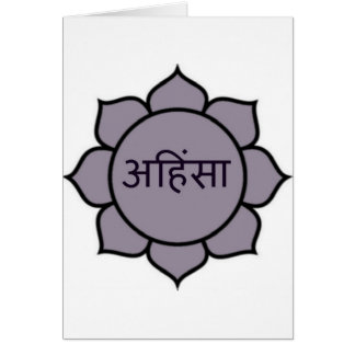Ahimsa Lotus Purple Card