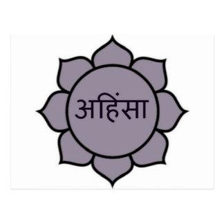Ahimsa Lotus Purple Post Card