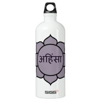 Ahimsa Lotus Purple SIGG Traveler 1.0L Water Bottle