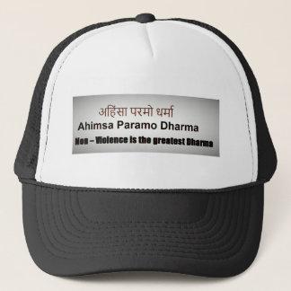 Ahimsa Paramo Dharma, AHINSA , SANSKRIT MANTRA Trucker Hat