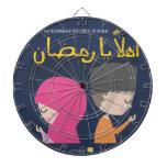 Ahlan Ya el Ramadán - puede éste el mejor todavía Tablero De Dardos