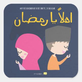 Ahlan Ya el Ramadán - puede éste el mejor todavía Pegatina Cuadrada