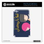 Ahlan Ya el Ramadán - puede éste el mejor todavía Calcomanías Para iPod Touch 4G
