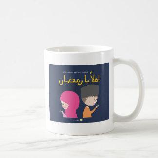 Ahlan Ya Ramadan - May This One The Best Yet Classic White Coffee Mug