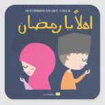 Ahlan Ya Ramadan - May This One The Best Yet Square Sticker