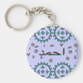 Ahmad Ahmed arabic names Keychain
