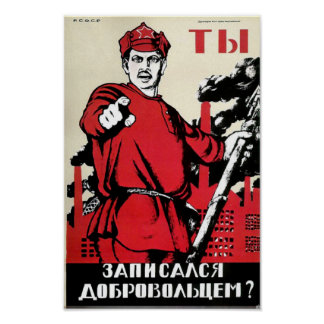 ¿Ahora está usted en el ejército rojo Poster