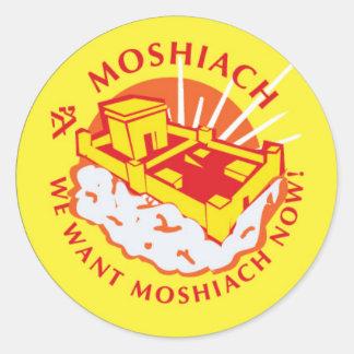 Ahora queremos Mashiach Pegatina Redonda