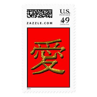 Ahorre el boda asiático del tema de la fecha sello
