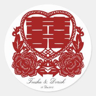 ahorre el boda doble rojo de la felicidad de la pegatina redonda