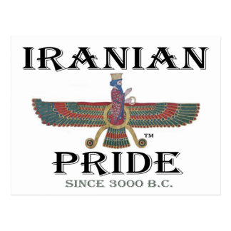 Ahura Mazda - orgullo iraní Tarjetas Postales