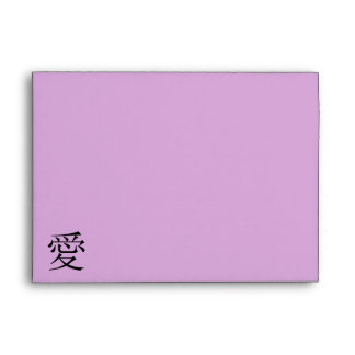Ai - Carácter chino para los sobres del AMOR