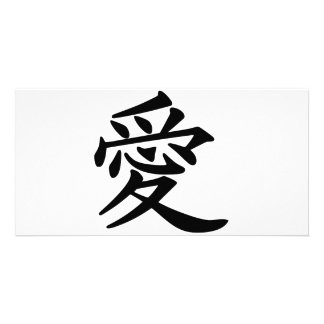 ai_kanji_love photo card