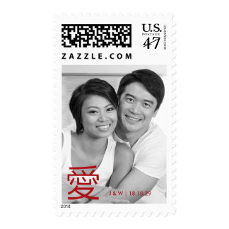 Ai Love Photo Save The Date Chinese Wedding Stamps