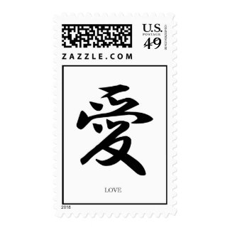 Ai - Love Postage Stamps