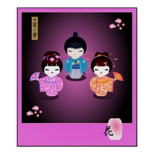 Ai-to-Yume Kokeshi poster