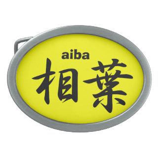 AIBA BELT BUCKLE