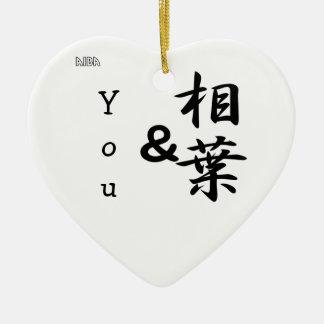 & Aiba Ceramic Ornament