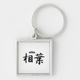 aiba Silver-Colored square keychain