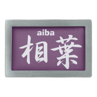 AIBA RECTANGULAR BELT BUCKLE